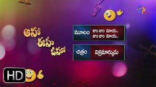 Vikramarkudu - Jum Jum Maya Parody Song - Aaha Eehe Ooho - 13th December 2015 - ETV Plus