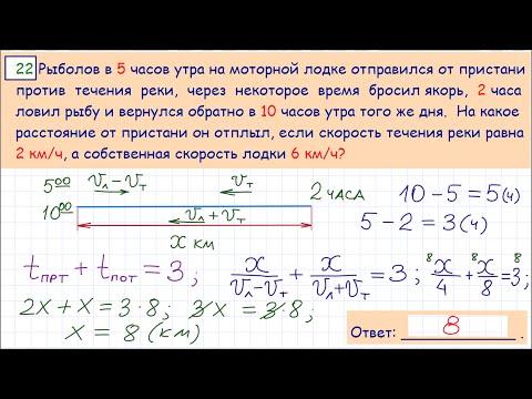 Демо вариант ОГЭ по математике, задача 22