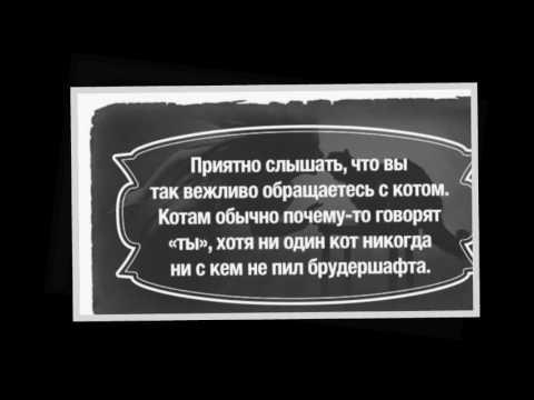 Украинский клуб нудисток моржей ( 52 фото )
