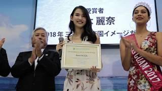 記事はこちら:https://travel.watch.impress.co.jp/docs/news/event/11...