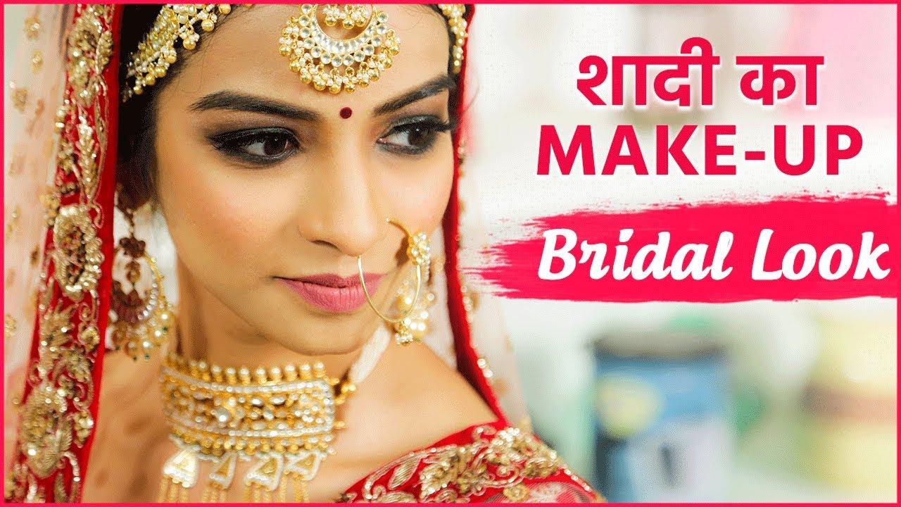 Beautiful Indian Bridal Makeup Tutorial Bridal Makeup In Hindi