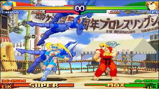 Street Fighter Alpha 3 Max All Supers