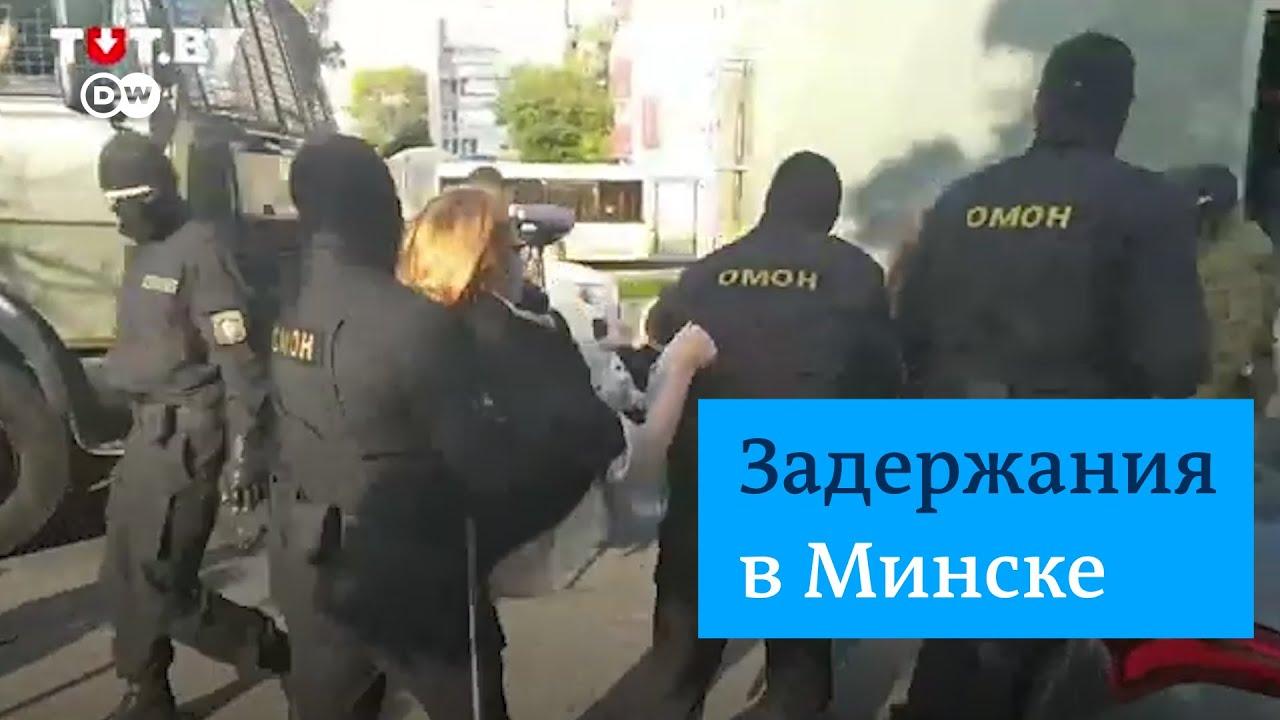 """Срочно: cиловики задерживают женщин на """"Блестящем марше"""" в Минске"""