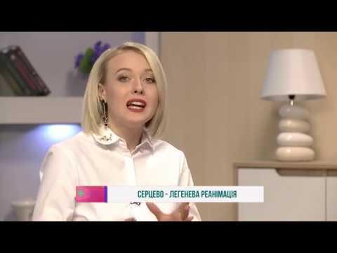Телеканал TV5: Як роблять серцево-легеневу реанімацію