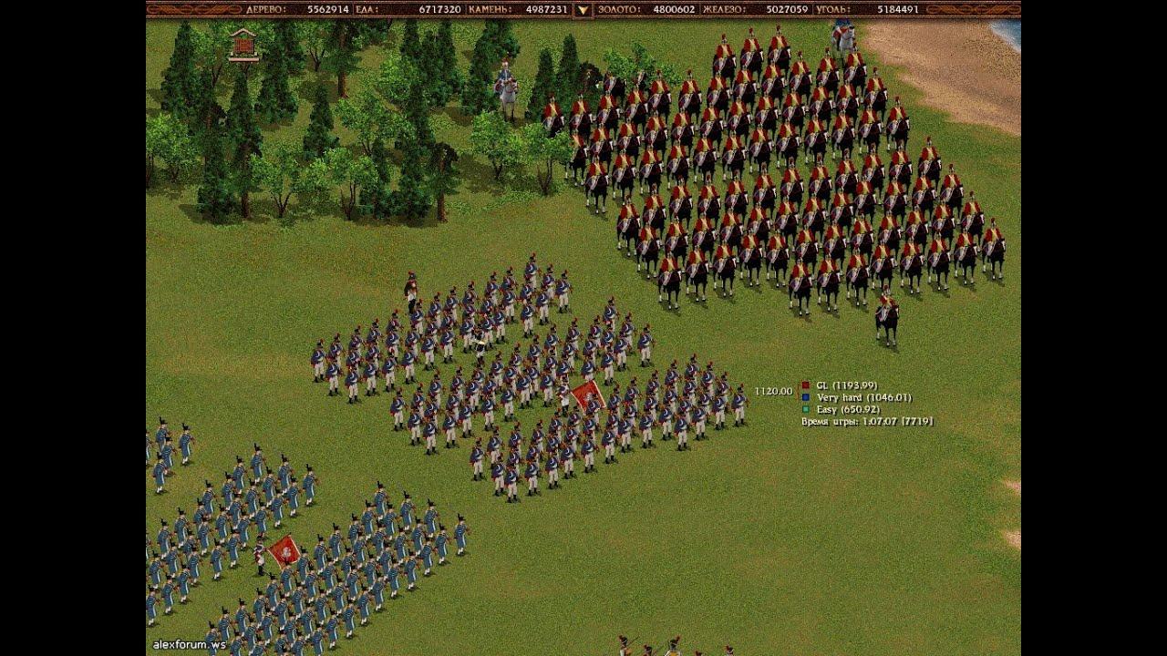 казаки империя скачать торрент