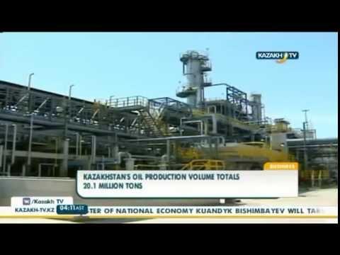 Kazakhstan's oil production volume totals 20 1 mln tons