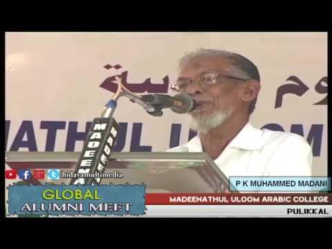 Madeenathul Uloom Arabic College | Global Alumni Meet | P K Muhammed Madani