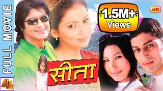 Nepali Full Movie SITA | Rajesh Hamal | Sarita Lamichane | AB Pictures Farm B.G Dali