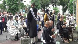 20150827 UPLAN 呪殺祈祷僧団再結成!再稼働・安保法制に反対呪殺祈祷会「死者が裁く」
