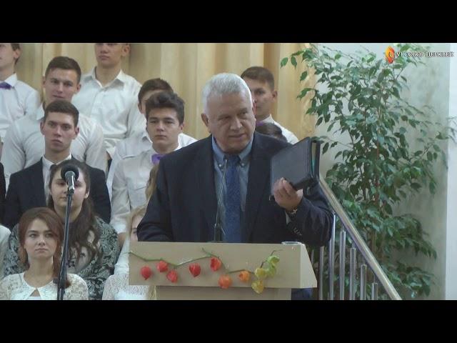 Свидетельство / Виктор Резников / 5 ноября 2018.