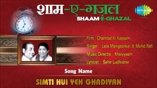 Simti Hui Yeh Ghadiyan | Shaam-E-Ghazal | Chambal Ki Kassam | Lata Mangeshkar & Mohd.Rafi