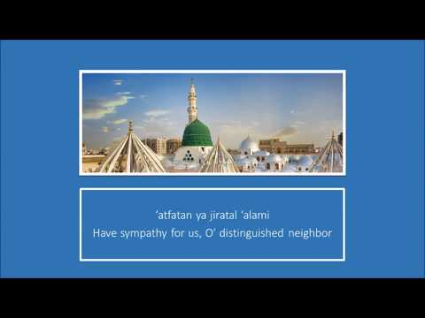Ya Rasulullahi Salamun 'Alayk - Arabic Transliteration with English Translation