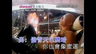 EO2 ft Tiffany Lee Kiss Kiss