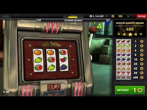 Ооо классик 2 казино шанхай игровые автоматы играть беспластно