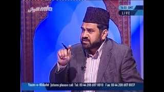 Urdu: Yaum-e-Khilafat - 105 years of Khilafat-e-Ahmadiyya