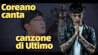 KOREAN SINGS A SONG  OF Ultimo (Italian Singer) | UOMINI COREANI 🎼