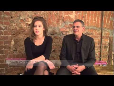 Эксклюзивное интервью Абделатифа Кешиша и Адель Экзаркопулос - Жизнь Адель/La Vie dAdèle