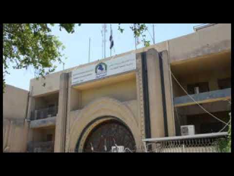 كلمة د. كمال البصري في الجامعة العراقية