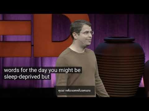 ลองสิ่งใหม่ๆเป็นเวลา 30 วัน แมท คัทส์ ( Matt Cutts) (ซับไทย+ซับอังกฤษ)