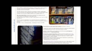 Доставка корма Бош по Украине - Zook.com.ua