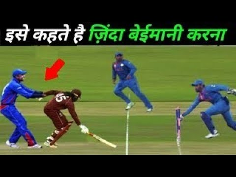 TOP 10 Worst Cheating Incidents in Cricket CUP