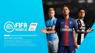 НОВАЯ FIFA MOBILE 19!!!