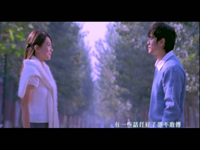 Jay Chou 周杰倫【浪漫手機 Romantic Cellphone】-Official Music Video