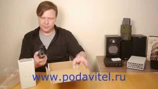 видео Мультичастотный подавитель