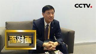 [面对面]梁枫:逐梦3号馆| CCTV