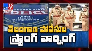 Donand#39;t break the rules : Telangana police request Coronavirus lockdown violators