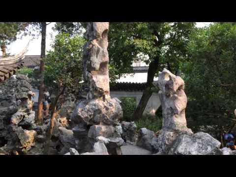 Lion Grove Garden (Shizi Lin) - Suzhou - Jiangsu - China (1)