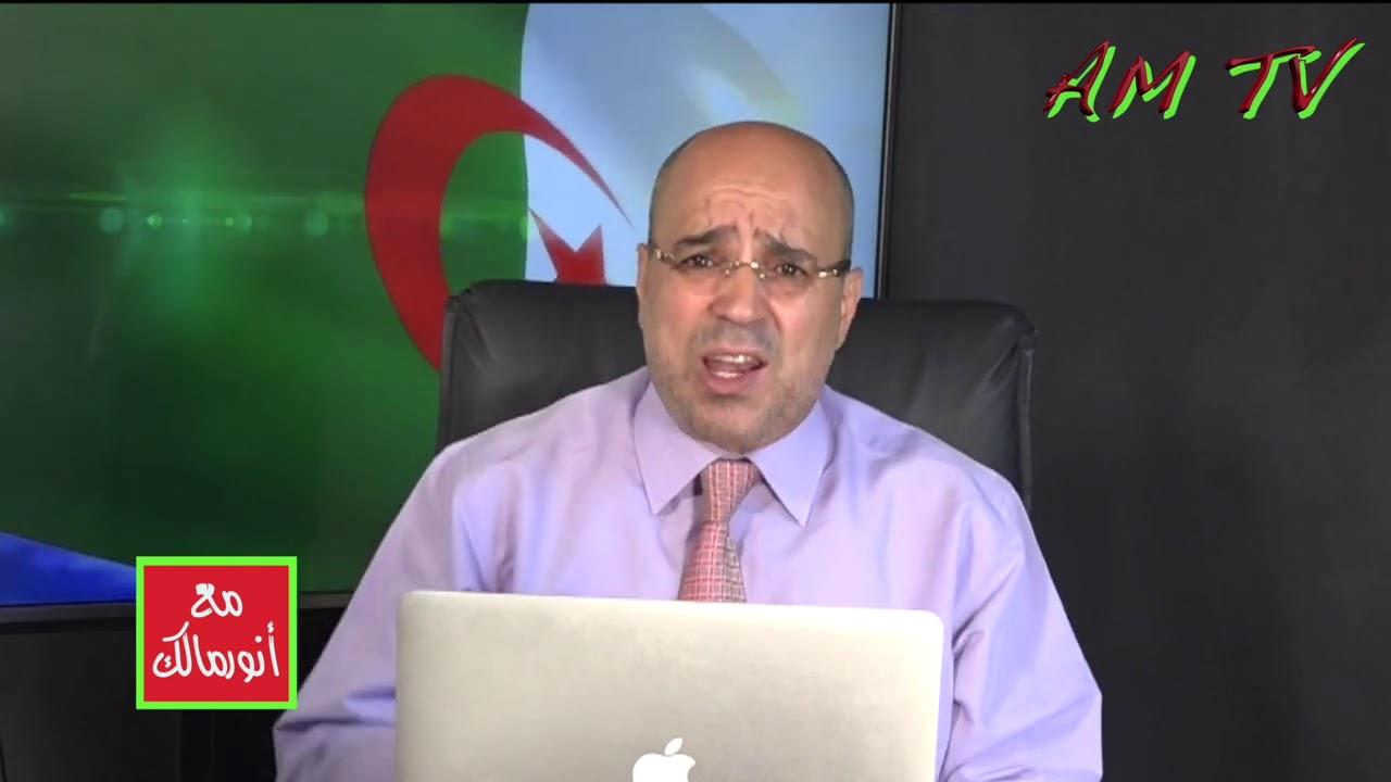 لن يتوقف مسلسل الدعايات المغرضة والمعلومات المفبركة عن الجزائر