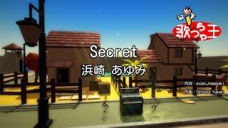 【カラオケ】Secret/浜崎 あゆみ 浜崎あゆみ 検索動画 30