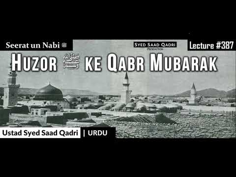 Download Seerat Un Nabi Lecture 391 Huzor ﷺ Say Mulaqat Karnay Wala