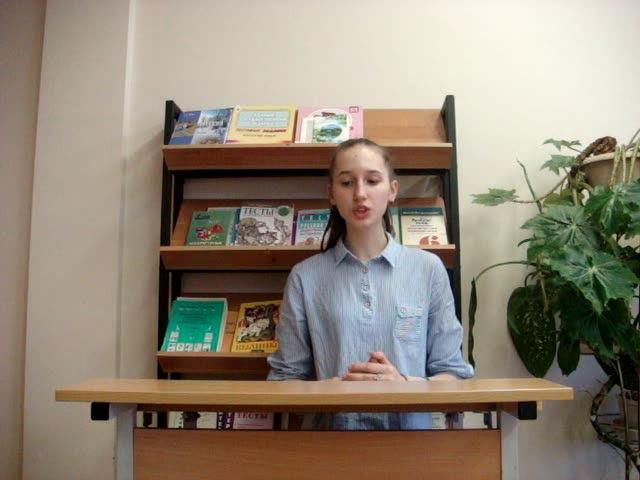 Изображение предпросмотра прочтения – АнастасияВолкова читает произведение «Весна, весна, пора любви...,» А.С.Пушкина