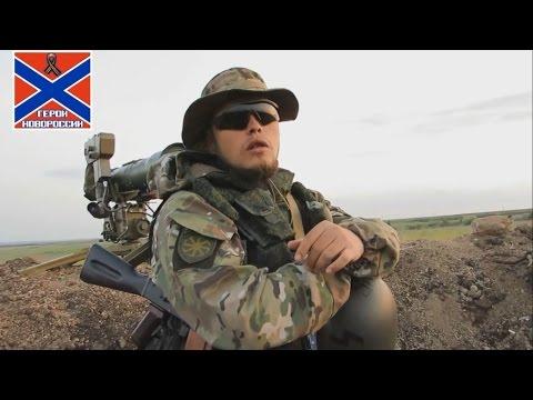 "Интервью с Сербом. ДШРГ ""Русич"" / Interview With Serb. DSHRG ""Rusich"""
