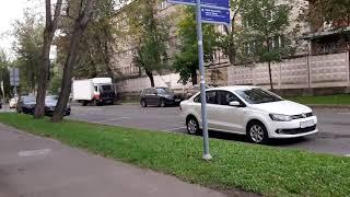 Фото достопримечательности москва улица Татищева доступна