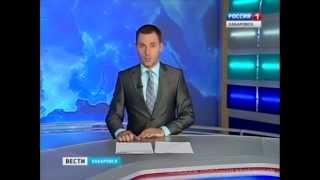 Вести Хабаровск Клип ко Дню молодежи 2015