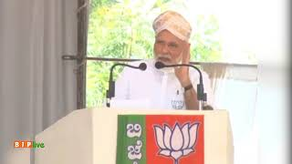 Congress party has a long history of disrespecting defence forces and their leaders : PM Modi
