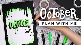PLAN WITH ME | October 2020 Bullet Journal Setup
