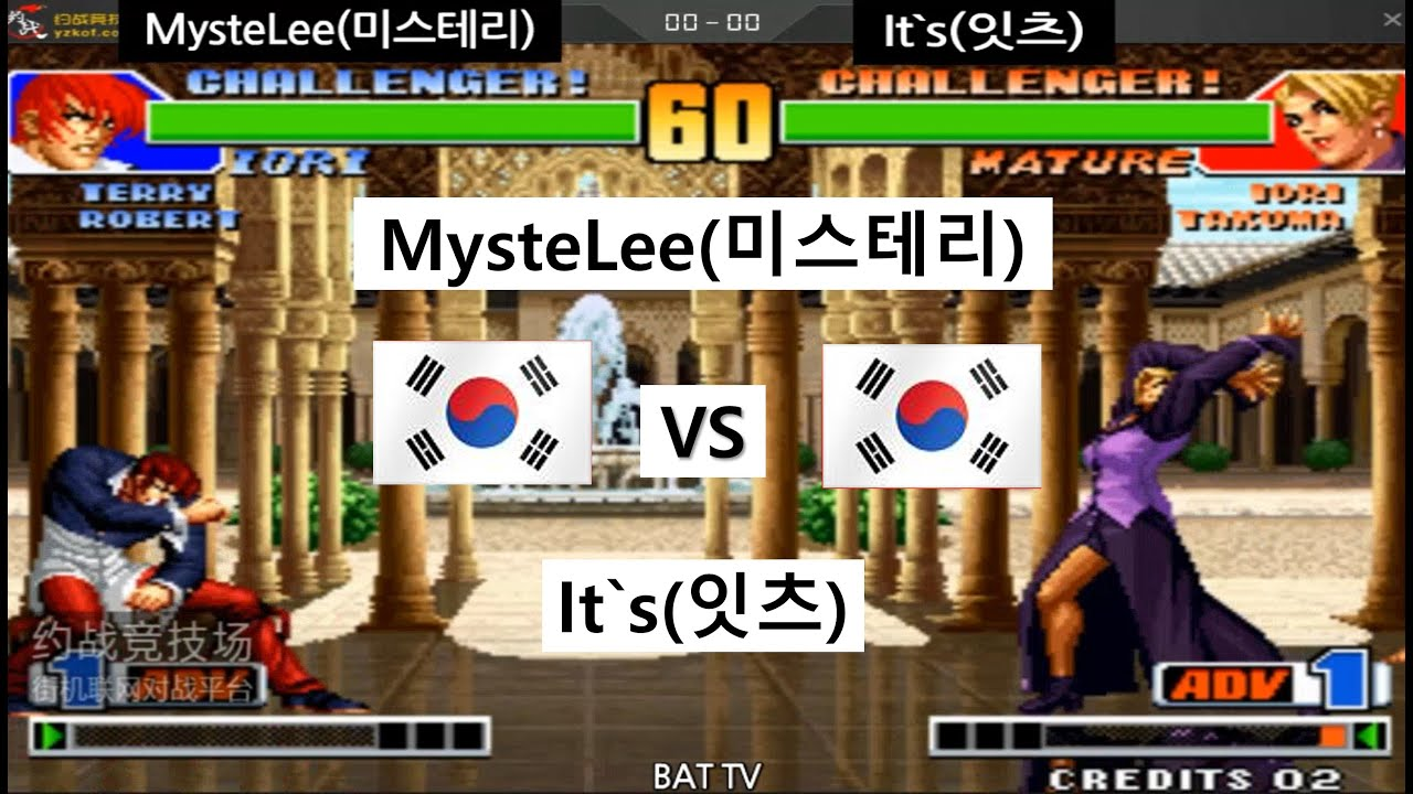 [kof 98] MysteLee(미스테리) vs It`s(잇츠) 2020-07-09