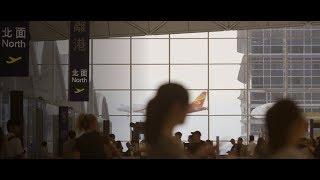 Hong Kong Airport thumbnail