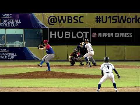 Highlights: Cuba v Japan - U-15 Baseball World Cup 2018