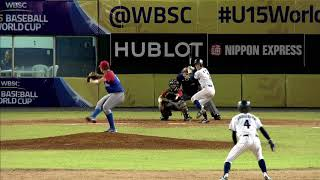 Highlights: Cuba v Japan - U-15 Baseball World Cup 2018