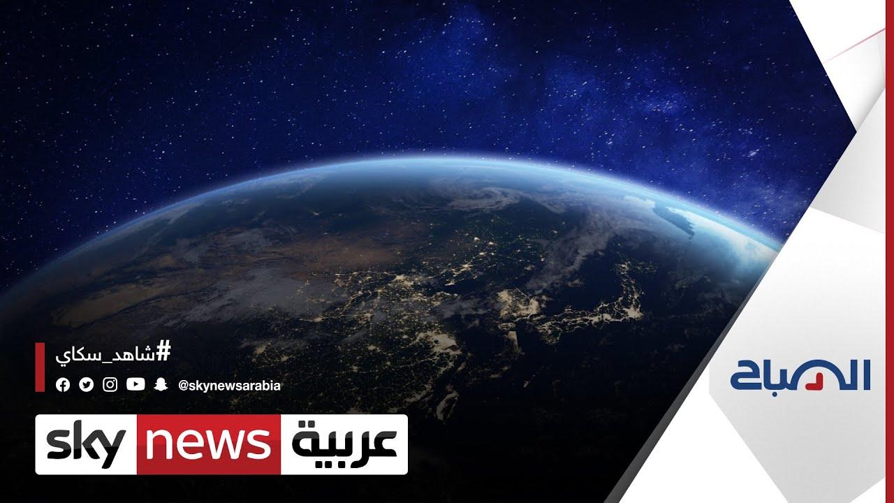 كيف ترى رائدة الفضاء اليابانية ناوكو يامازاكي مستقبل استكشاف ما وراء مدار الأرض؟| #الصباح  - نشر قبل 22 ساعة