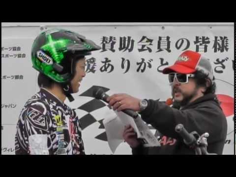 2012 全日本トライアル第1戦 真壁 ① byクレヨンパパさん