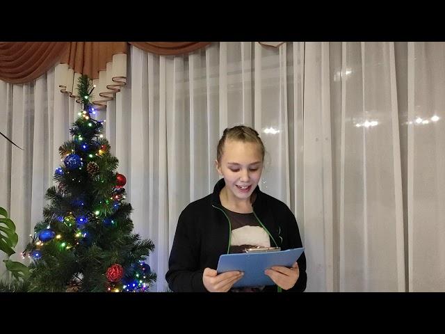 Зырянова Софья читает произведение «Еще от дома на дворе...» (Бунин Иван Алексеевич)