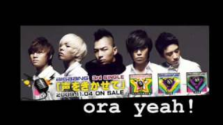 Big Bang - Ora Yeah!