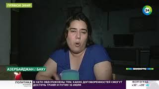 Блэкаут: как жара и халатность оставили Азербайджан без света и воды
