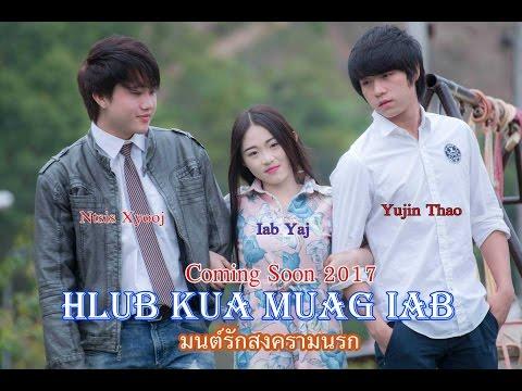 Interview Hlub Kua Muag Iab ....New Movie 2017 thumbnail